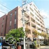 3LDK Apartment to Buy in Edogawa-ku Exterior