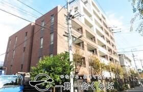3LDK {building type} in Matsue - Edogawa-ku