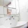 3LDK Apartment to Buy in Shinjuku-ku Washroom