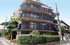 4LDK Mansion in Minamikaruizawa - Yokohama-shi Nishi-ku