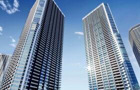 中央區晴海-2LDK公寓大廈