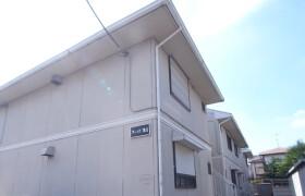 2LDK Mansion in Imaya kamicho - Kashiwa-shi