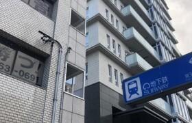 1LDK Apartment in Suemoritori - Nagoya-shi Chikusa-ku