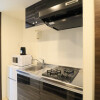 2K Apartment to Rent in Ota-ku Kitchen