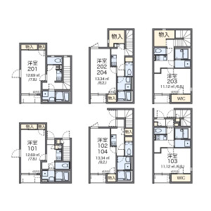 1K Apartment in Seta - Setagaya-ku Floorplan