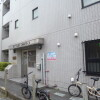 1R Apartment to Rent in Saitama-shi Omiya-ku Exterior