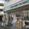 Whole Building Apartment to Buy in Setagaya-ku Convenience store