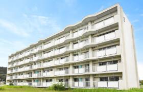 2LDK Mansion in Aoshima - Uonuma-shi