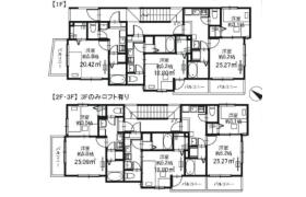 Whole Building {building type} in Yamaguchi - Tokorozawa-shi