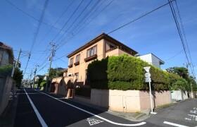 4LDK House in Kakinokizaka - Meguro-ku
