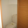 1R Apartment to Rent in Shinagawa-ku Toilet