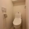 3DK マンション 川崎市中原区 トイレ