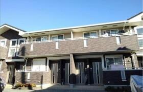 川崎市高津區北見方-1LDK公寓
