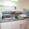 1K Apartment to Rent in Osaka-shi Chuo-ku Kitchen
