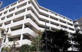 2LDK Apartment in Nakameguro - Meguro-ku