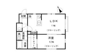 1LDK Apartment in Nozawa - Setagaya-ku