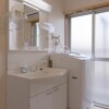 4LDK Apartment to Buy in Kyoto-shi Higashiyama-ku Washroom