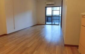 目黒区 - 中町 公寓 1LDK