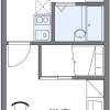 1K Apartment to Rent in Fukuoka-shi Sawara-ku Floorplan