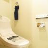 在大田區購買2DK 公寓大廈的房產 廁所