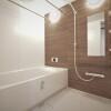 4LDK Apartment to Buy in Osaka-shi Fukushima-ku Bathroom