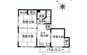 3DK Apartment in Suehiro - Kawaguchi-shi