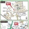 4LDK House to Buy in Yokohama-shi Totsuka-ku Interior