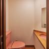 5LDK House to Buy in Setagaya-ku Toilet