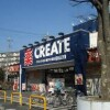 1K Apartment to Rent in Fujisawa-shi Drugstore