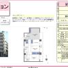 3LDK House to Rent in Kawasaki-shi Kawasaki-ku Interior
