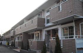 1LDK Apartment in Wakamatsu - Sagamihara-shi Minami-ku