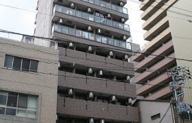 大阪市西区南堀江-1K公寓大厦
