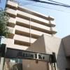 2DK Apartment to Rent in Yokohama-shi Tsurumi-ku Exterior
