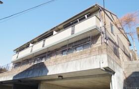 1LDK Apartment in Nagasawa - Kawasaki-shi Tama-ku