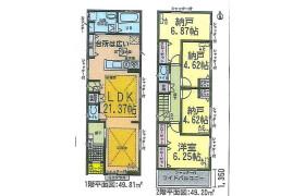名古屋市港区 - 惟信町 獨棟住宅 4LDK