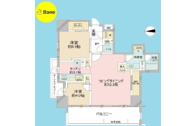 2LDK {building type} in Machiya - Arakawa-ku