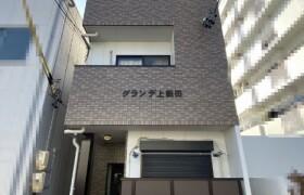 Whole Building {building type} in Kamiiidatori - Nagoya-shi Kita-ku