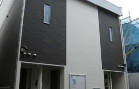 1LDK Apartment in Takinogawa - Kita-ku