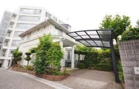 3LDK House in Mita - Minato-ku