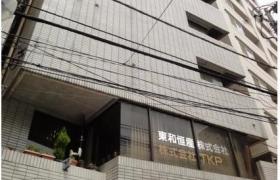 2K Apartment in Hiranuma - Yokohama-shi Nishi-ku