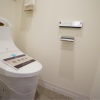 3LDK Apartment to Buy in Suginami-ku Toilet