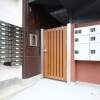 1K Apartment to Rent in Nerima-ku Building Security
