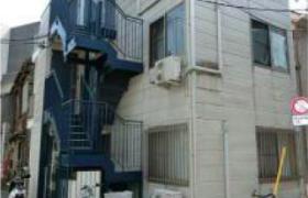 Whole Building Apartment in Yayoicho - Nakano-ku