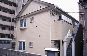 1DK Apartment in Takegahana - Matsudo-shi