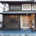 3DK House
