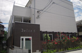 1R Apartment in Sagamiono - Sagamihara-shi Minami-ku