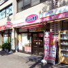 2LDK Apartment to Rent in Nakano-ku Restaurant