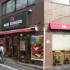 2DK Apartment to Rent in Hino-shi Restaurant
