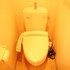 在品川區內租賃1K 公寓大廈 的房產 廁所