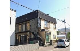 1DK Apartment in Hachiken 3-johigashi - Sapporo-shi Nishi-ku